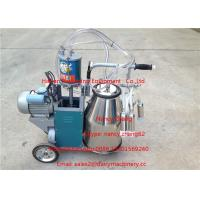 Wholesale Single Cow Portable Piston Pump Dairy Milk Machine With Copper Wire Motor from china suppliers