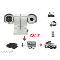 Wholesale RECODA C812 High Speed Pan / Tilt PTZ video camera with Infrared Lighting from china suppliers