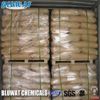 Quality Coagulant PolyDADMAC Powder 90% Solid Content Water Purifying Chemicals for sale