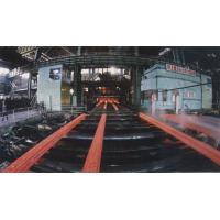 Wholesale Steel Continuous Casting Machine from china suppliers