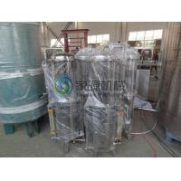Wholesale Stainless Steel Beverage Processing Equipment Carbon Dioxide Purifier from china suppliers