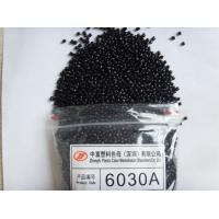 Quality LLDPE High Calcium Carbonate Film Black Masterbatch For Blown Films for sale