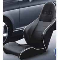 Wholesale Unadjustable Durable PVC Sport Racing Seats Pair + Slider 1 Year Warranty from china suppliers