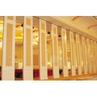Wholesale Customized Fire Resistant Folding partition walls for Banquet Hall from china suppliers