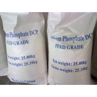 Buy cheap High quality 18% DCP dicalcium phosphate animal feed additives made in china from wholesalers
