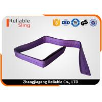 Wholesale Violet / Purple Polyester Endless Webbing Sling Safety Factor 6 Belt Type 1 Ton from china suppliers