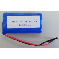 Wholesale Hot sell 18650 7.4V 2S 3000mAh Li-ion battery pack LG 18650D1 3000mAh cells for light from china suppliers