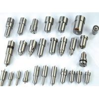 Wholesale MARINE NOZZLE NOZZLES FOR SHIP BOAT DL145TE368 DL150T348NP20 from china suppliers