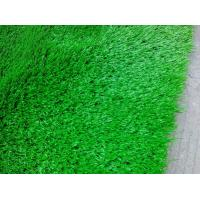 Wholesale 8800DTEX/10500 clusterm2/Grass Fiber Size Outdoor Laying Artificial Turf Football from china suppliers
