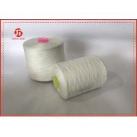Wholesale Virgin Dyed Polyester Yarn 30/1 100% Ring Spun Polyester Yarn from china suppliers