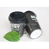 Wholesale Food Grade Black Coffee Paper Cups , Disposable To Go Coffee Cups Insulated from china suppliers