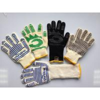 Wholesale Poly / Cotton Heat Resistant BBQ Gloves Nomex With Silicone Coating from china suppliers