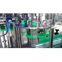 Wholesale Electric Mineral Water Bottling Plant Equipment 3 In 1 Rinser Filler Capper Machine from china suppliers