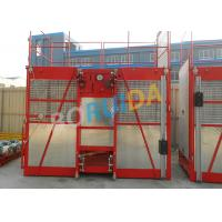 Wholesale 60m Single Cage Construction Material Hoist , Steel Galvanized Material from china suppliers