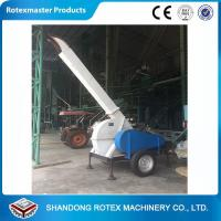 Quality 1-2Ton / h Log Branch Disc Wood Chipper for 10-30mm Wood Chips for sale