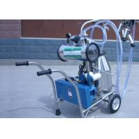 Wholesale 220V Removable Aluminum Bucket Single Cow Milking Machine For Cow / Goat / Sheep from china suppliers