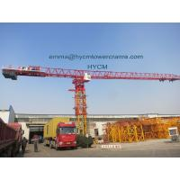 Wholesale QTZ315 PT7424 Top Flat Head Tower Crane 18tons Load 74m Large Jib from china suppliers