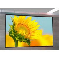 Wholesale Ultra Thin Outdoor Advertising LED Display Screen Small Pixel Pitch from china suppliers