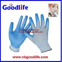 Wholesale China 13G nitrile glove for gardening,work gloves,safety glove from china suppliers
