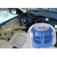 Wholesale Various scents 12V DC Green Lemon COOL Mini Ionic Car Air Purifiers with Dispelling Smoke from china suppliers
