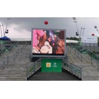 Wholesale IP65 P16 Stadium Led Billboard Display 8000 Nits , High Contrast Screen from china suppliers