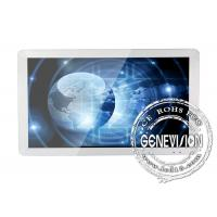 Wholesale 24 Inch Automotive Digital Signage Bus Tv Advertising Display 6-36 V DC Power Supply from china suppliers
