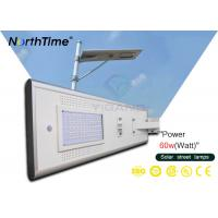 Quality Phone APP Control LED Solar Street Lights 5 Rainy Days Lighting for sale