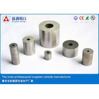 Wholesale ISO9001 2008 Cemented Carbide Products for Cold Stamping , Tungsten Carbide Tooling from china suppliers