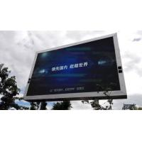Wholesale 1R1G1bB P8 Full Colour Led Display Led Advertising Screens Perfect Uniformity from china suppliers