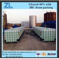 Wholesale Glyoxal Used in concrete in construction industry,CAS NO.:107-22-2 from china suppliers