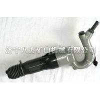 Wholesale C6 Pneumatic shovel from china suppliers