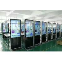 Wholesale 55 Inch TFT - LCD Interactive Information Kiosks Touch Screen 1920 X 1080 Pixel from china suppliers