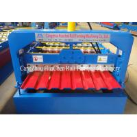 Wholesale ISO Power Floor roof tile roll forming machine with Gear Box Transmission from china suppliers