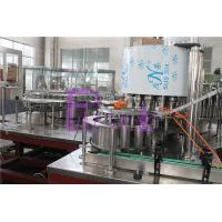 Wholesale Polygon Pure Water Filling Machine With Streamline Dial Wheel And Low Gravity from china suppliers