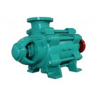 Wholesale Electric Multistage Horizontal Centrifugal Pump Low Noise 75-603m Head from china suppliers
