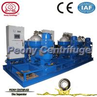 Wholesale Disc Stack Large Capacity Centrifugal Waste Oil Separator Centrifuge Machinery from china suppliers