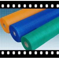 Wholesale High quality fiberglass mesh factory price from china suppliers