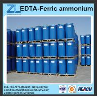 Wholesale EDTA-Ferric ammonium manufacturer from china suppliers