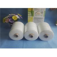 Wholesale High Strength Bag Closing Sewing Spun Polyester Thread 10s/3/4 12s/3/4/5 from china suppliers
