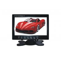 Wholesale 7 Inch TFT LCD DC12V AV Earphone jack Car Stand Alone Quad Display Monitor With English OSD Menu from china suppliers