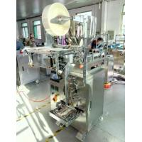 Wholesale Vertical Multi Function Plastic Pouch Paste Packing Machine High Speed from china suppliers