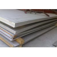 Wholesale Thickness 3.0 - 16.0mm ASTM / ASME UNS S30408 Stainless Steel Plate Sheet for Pressure Vessel from china suppliers