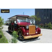 Wholesale Luxury Antique 12 Seater Classic Electric Cars Lead Acid Cell Battery Operated from china suppliers