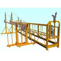 Wholesale ODM Steel Adjustable Cradle Yellow High Working Rope Suspended Window Cleaning Platform from china suppliers