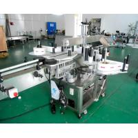 Wholesale Custom Printed Automatic Sticker Labeling Machine 2kw PLC Control from china suppliers