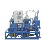 Wholesale Industrial Waste Oil Centrifuge Separator Machine For Fuel Oil  Treatment Plants from china suppliers