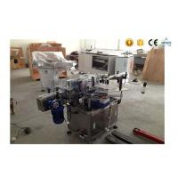 Wholesale Self automatic adhesive sticker glass bottle labeling machine / bottle label applicator from china suppliers