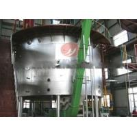 Wholesale Cottonseed Oil Solvent Extraction Plant from china suppliers