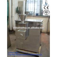 Wholesale Stainless Steel hydraulic Dry Granulator Machine With Capacity 20-100L from china suppliers