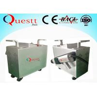Wholesale Hand Held Gun Laser Cleaning Machine Rust Removal 10-100mm Beam Width from china suppliers